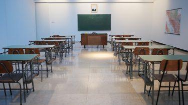 大学中退したら職業訓練校に行くべき?【答えはNOです】