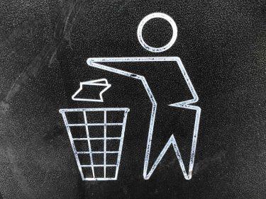 【大学中退はクズ?】ゴミと言われる3つの理由と言えない3つの理由